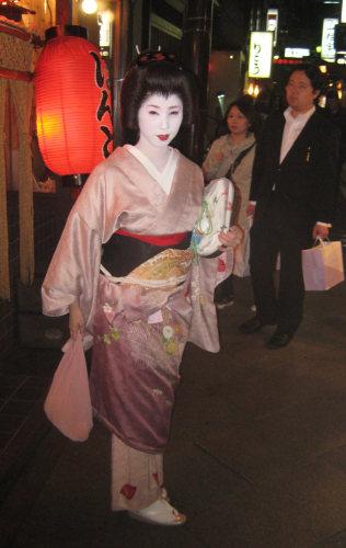 Una Geisha