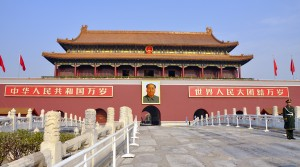 Città Proibita Tiananmen